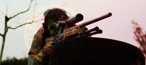 Portuguese Sniper Comercial